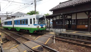 福鉄 北府駅|福井県越前市