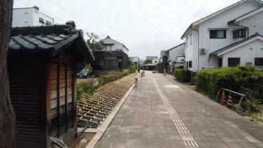 蔵の辻|福井県越前市