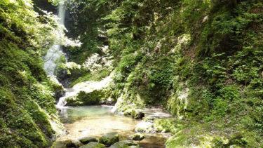 野鹿の滝(のかのたき)|福井県大飯郡おおい町