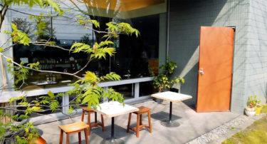 美術館喫茶室 ニホ|福井市文京