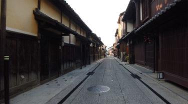 三丁町|福井県小浜市